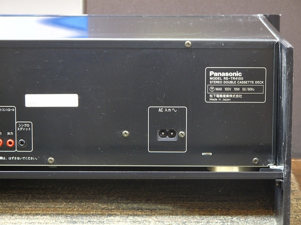 RS-TR4150 Panasonic 画像