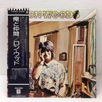 I'VE GOT MY OWN ALBUM TO DO/RON WOOD