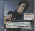 ACROSS THE UNIVERSE/JAKE SHIMABUKURO