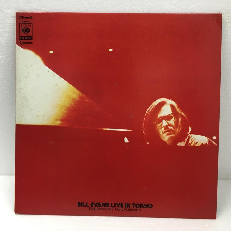 BILL EVANS LIVE IN TOKYO - HiFi-Do McIntosh/JBL/audio