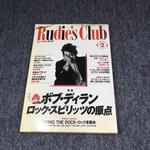 NEW RUDIE'S CLUB VOL.2