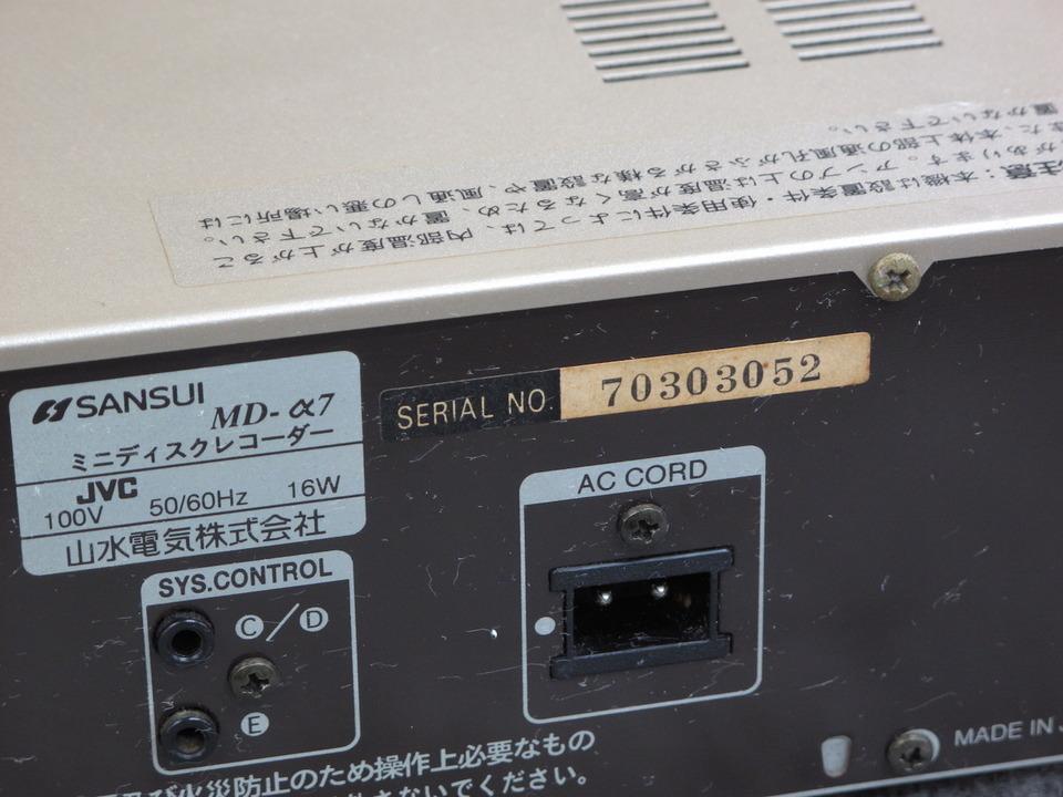MD-α7 SANSUI 画像