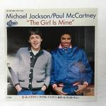 「THE GIRL IS MINE」「CAN'T GET OUTTA THE RAIN」/PAUL McCARTNEY & MICHAEL JACKSON