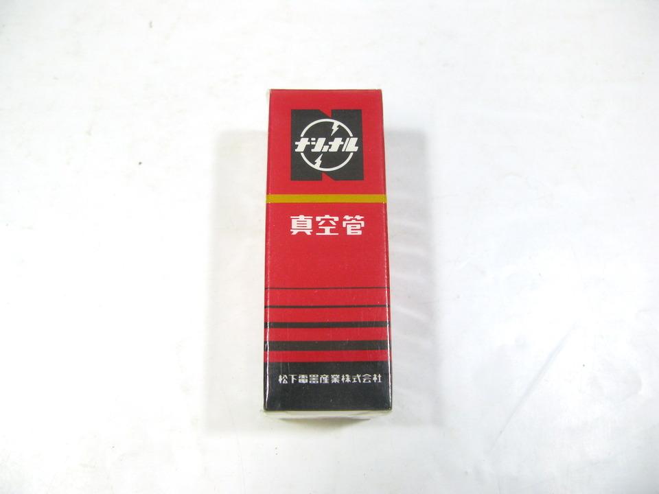 6FQ7 MATSUSHITA 画像