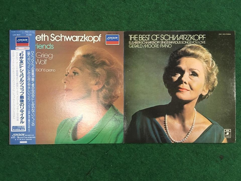 エリーザベト・シュヴァルツコップ10枚セット  画像