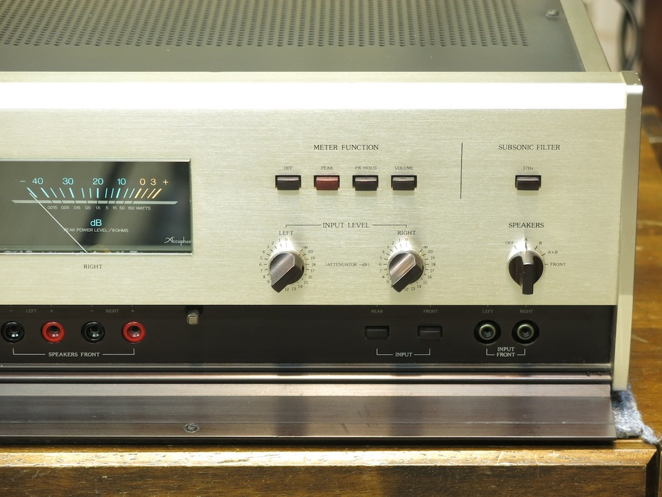 P-300X Accuphase アキュフェーズ パワーアンプ(トランジスター) 画像f