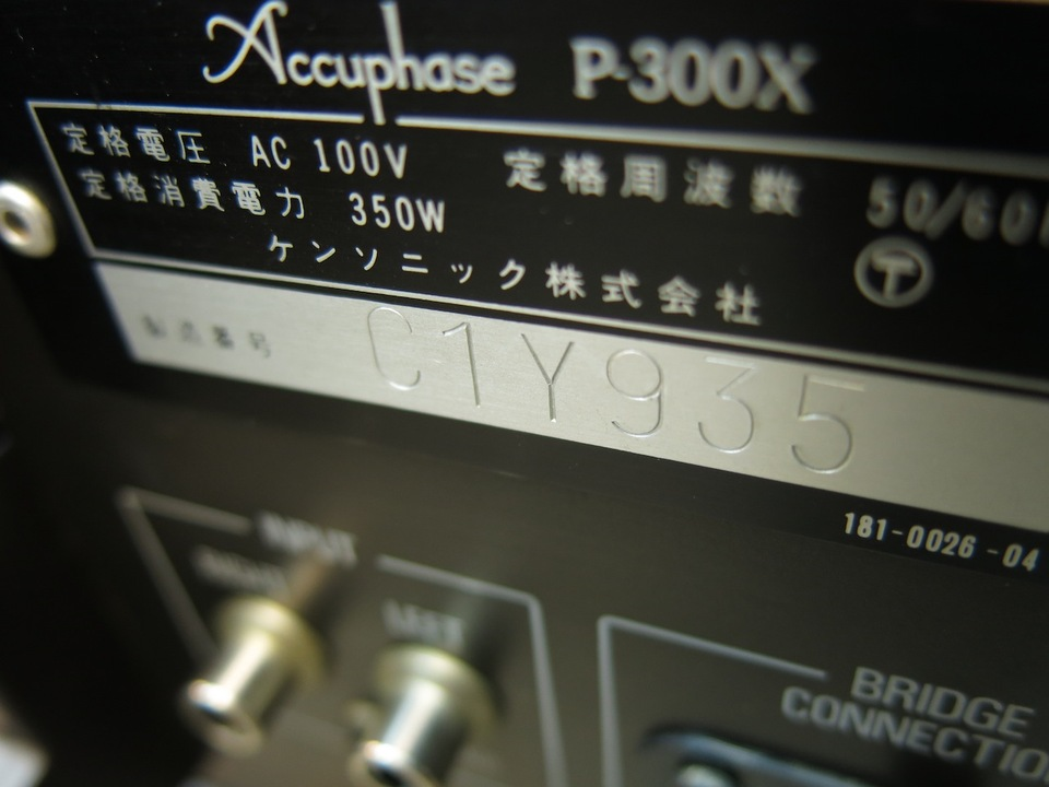 P-300X Accuphase アキュフェーズ パワーアンプ(トランジスター) 画像k