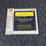 チャイコフスキー:交響曲第4番、第5番、第6番