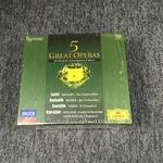 5グレイト・オペラズ
