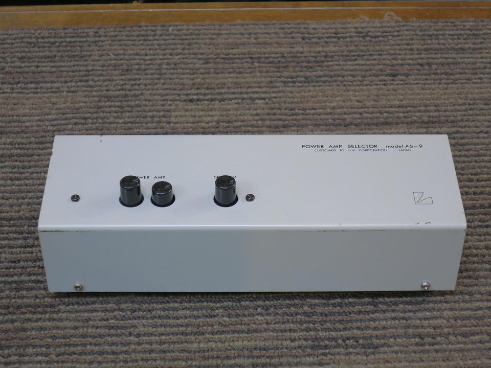 AS-9 LUXMAN 画像