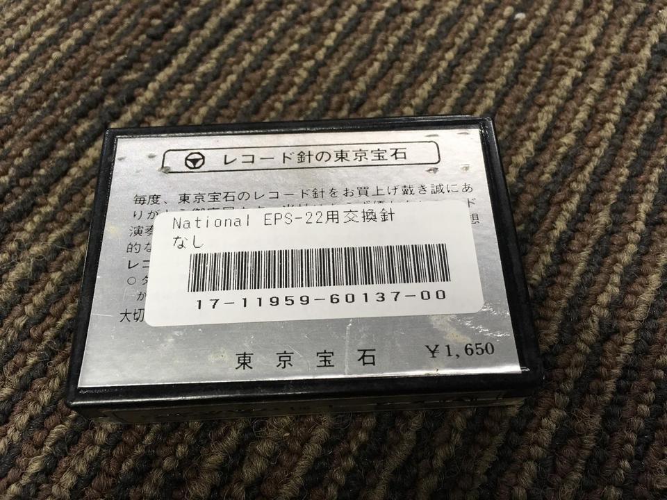 EPS-22用交換針 東京宝石 画像