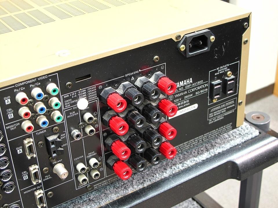 DSP-AX1300 YAMAHA 画像