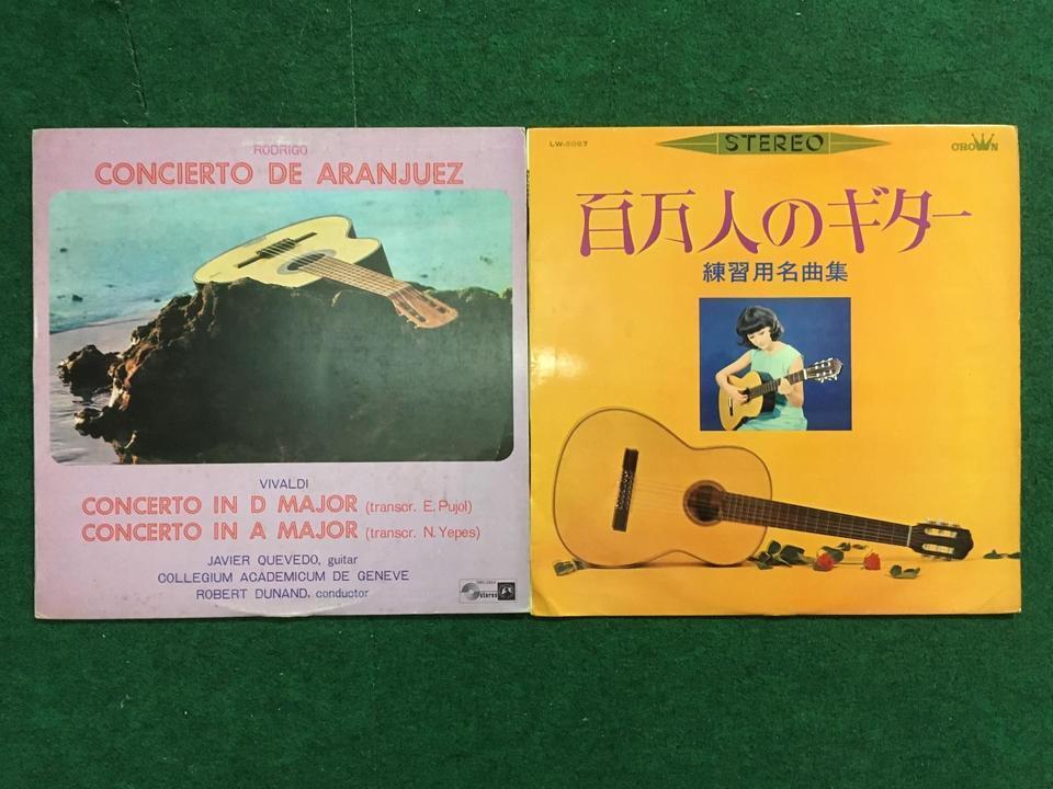 クラシックギター10枚セット  画像