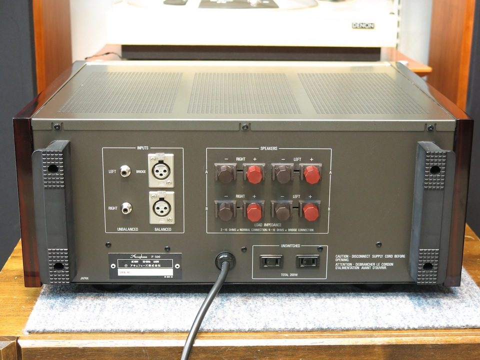 P-500 Accuphase アキュフェーズ パワーアンプ(トランジスター) 画像h
