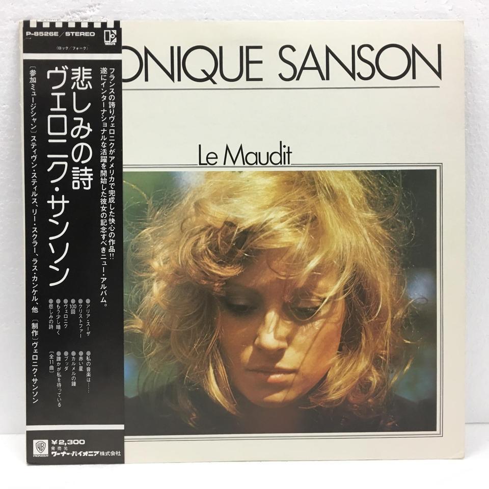 LE MAUDIT/VERONIQUE SANSON VERONIQUE SANSON 画像