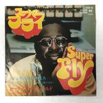 「SUPER FLY」「EDDIE YOU SHOULD NKOW BETTER」/CURTIS MAYFIELD