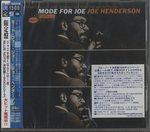 【未開封】MODE FOR JOE/JOE HENDERSON