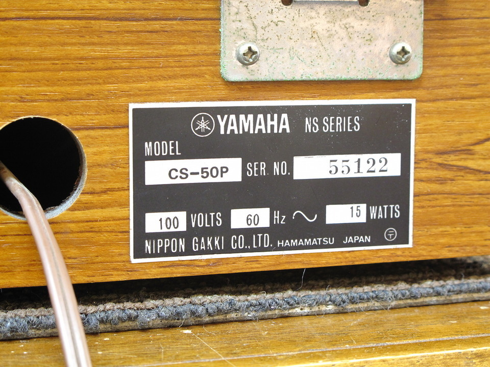 CS-50P YAMAHA 画像