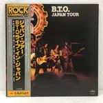 B.T.O. JAPAN TOUR/BACKMAN-TURNER OVERDRIVE