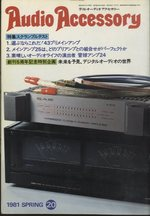 AUDIO ACCESSORY NO.020 1981 SPRING