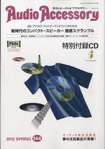 AUDIO ACCESSORY NO.144 2012 SPRING
