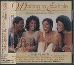 WAITING TO EXHALE/O.S.T