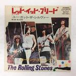 「LET IT BLEED」「YOU GOT THE SILVER」/THE ROLLING STONES