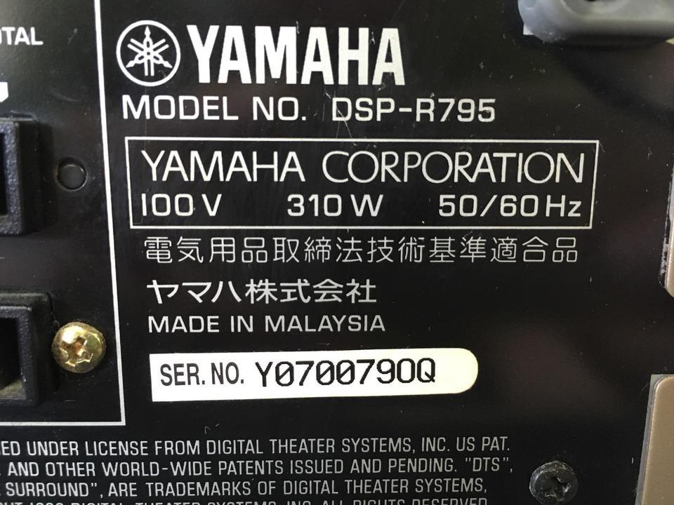 DSP-R795 YAMAHA 画像