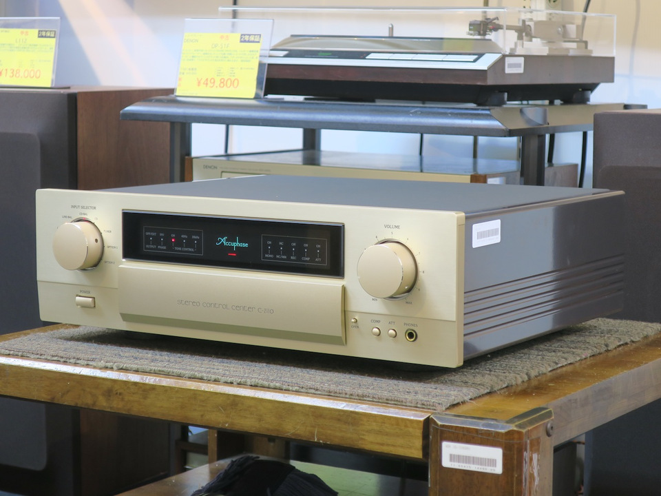 C-2110 Accuphase アキュフェーズ コントロールアンプ(トランジスター) 画像c