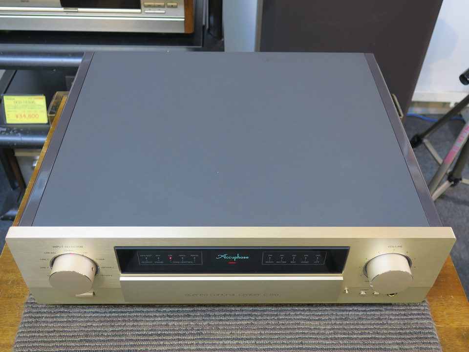 C-2110 Accuphase アキュフェーズ コントロールアンプ(トランジスター) 画像d