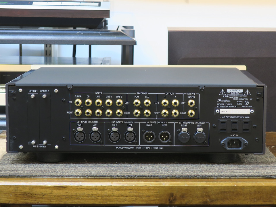 C-2110 Accuphase アキュフェーズ コントロールアンプ(トランジスター) 画像g