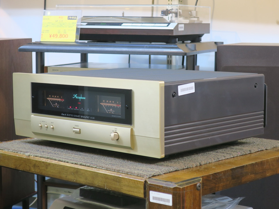 A-30 Accuphase アキュフェーズ パワーアンプ(トランジスター) 画像c