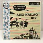 AN EVENING AT THE EMBERS/ALEX KALLAO TRIO
