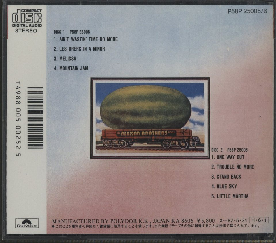 EAT A PEACH/THE ALLMAN BROTHERS BAND THE ALLMAN BROTHERS BAND  CD洋楽 画像b