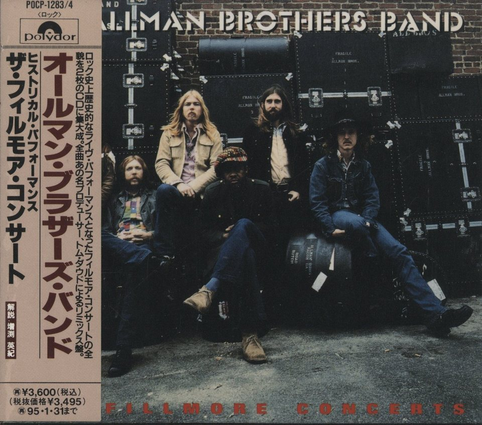 THE FILLMORE CONCERTS/THE ALLMAN BROTHERS BAND THE ALLMAN BROTHERS BAND  CD洋楽 画像a