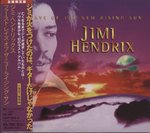 FIRST RAYS OF THE NEW RISING SUN/JIMI HENDRIX