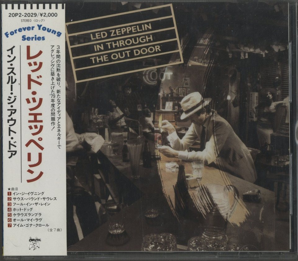 IN THROUGH THE OUT DOOR/LED ZEPPELIN LED ZEPPELIN  CD洋楽 画像a