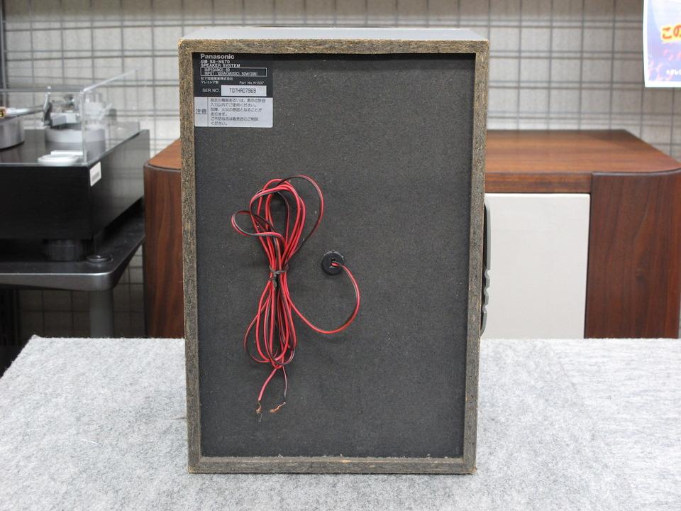 SB-NS70 Panasonic 画像