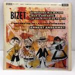 ビゼー:交響曲「子供の遊び」