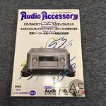 AUDIO ACCESSORY NO.161 2016 SUMMER