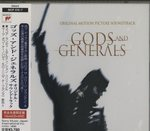 GODS AND GENERALS ORIGINAL MOTION PICTURE SOUNDTRACK