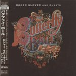 BUTTERFLY BALL/ROGER GLOVER AND GUESTS