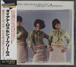 WHERE DID OUR LOVE GO?/I HEAR A SYMPHONY/DIANA ROSS AND THE SUPREMES