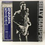CAPRA BLACK/BILLY HARPER