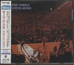 LIVE IN JAPAN/DEEP PURPLE