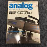 analog vol.18 2007 WINTER