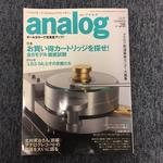 analog vol.28 2010 SUMMER