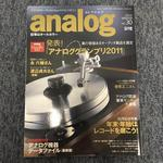 analog vol.30 2010 WINTER