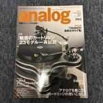 analog vol.37 2012 AUTUMN