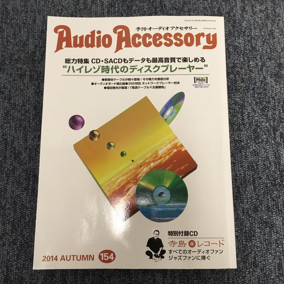 AUDIO ACCESSORY NO.154 2014 AUTUMN
